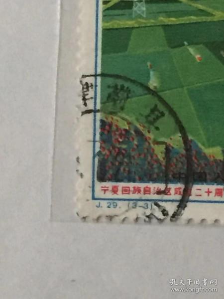 """J票邮戳""""蓟县"""""""