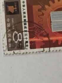 """J票邮戳""""江西"""""""