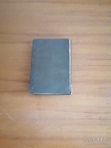 民国版1947年:要经汇集全一册精装。