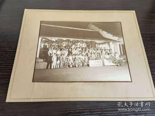 民国老照片 青年学生合影