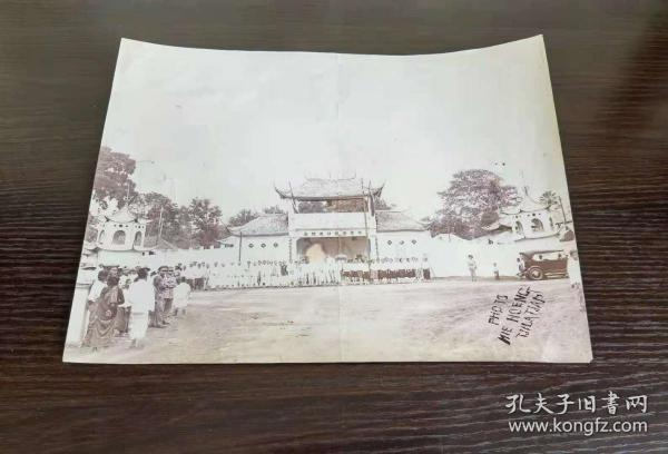 民国老照片 中华商会合影