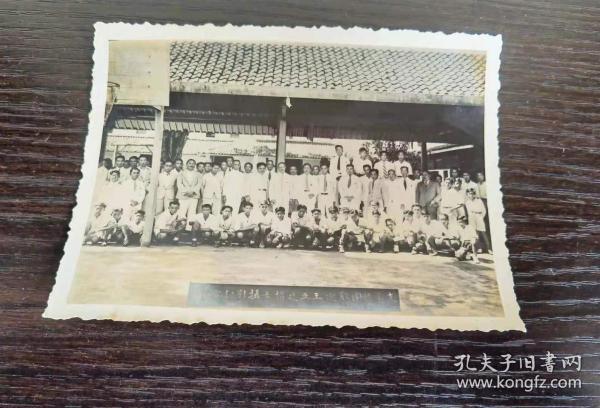 民国老照片王正廷考察南洋
