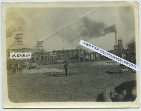 1920年河北唐山开滦矿务总局赵各庄矿高炉,地面建筑,可见外国工程师,产量350万吨。11.3X8.9厘米,泛银