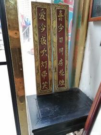 内容比较有情趣的老木雕一对。 单个尺寸58×12厘米,那个年代比较穷木头板有缝隙是接的。有小瑕疵。 包邮的前提是不乱退货,图物一致描述一致,退货双边邮费由买家负责。