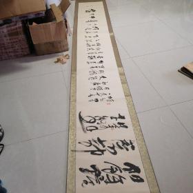 李建讯书法长卷(8.15*0.56米)广州市天河区书法家协会主席。保真。