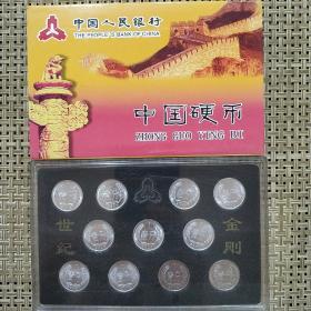 壹分 一分硬币 全新铝制壹分硬币 2005/2006/2007/2008/2009/2010/2011/2012/2013/2015/2017。共十一枚全新未流通。(十一小金刚 世纪金刚)14年/16年未发行。