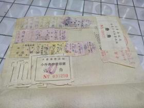车船票报销凭证(去大连等共42份27.94元)