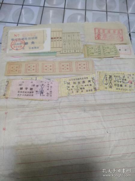 70年代车船票证(共125张)