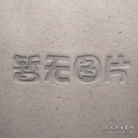 梓潼年鉴2014