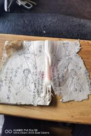 绘图按季节用药跌打损伤药方,绘图穴位受伤食药方,敷药方,15x12cm,32页64面
