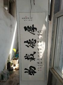 王立湘书法(山东书协会员)