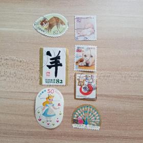 外国邮票 日本信销邮票圆形7枚(乙05-3)