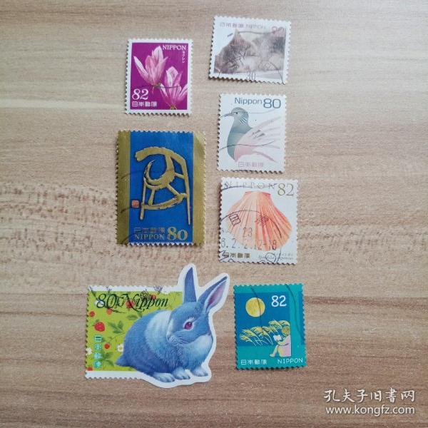 外国邮票 日本信销邮票7枚(乙05-6)