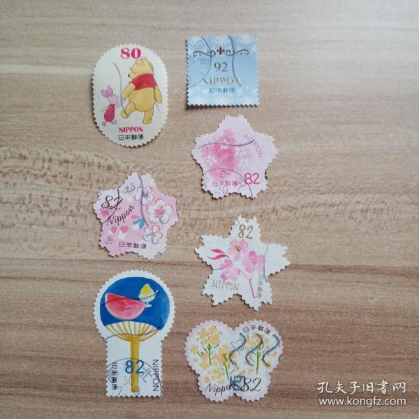 外国邮票 日本信销邮票7枚(乙06-2)