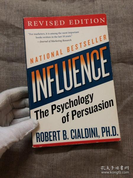 Influence: The Psychology of Persuasion, Revised Edition 影响力 【英文版,修订版,32开本】有零星笔记划线