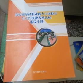 基于MATLAB语言的机构设计与分析