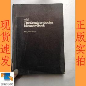 英文书  intel the semiconductor memory book (S332)   半导体存储器手册