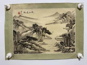 日本回流书画 软片R858(板绫小山水)包邮