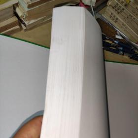 钢桥部分-美国钢结构设计手册(下册)