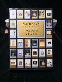 香港苏富比二十周年1973-1993 SOTHEBY'S HONG KONG TWENTY YEARS 1973-1993