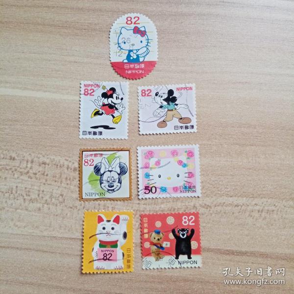 外国邮票 日本信销邮票卡通7枚(乙03-4)