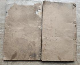 万载西源王氏祠堂谱,神主恭录谱,祀产契据谱上下两本一套全,品相完整