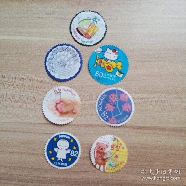 外国邮票 日本信销邮票圆形7枚(乙04-1)