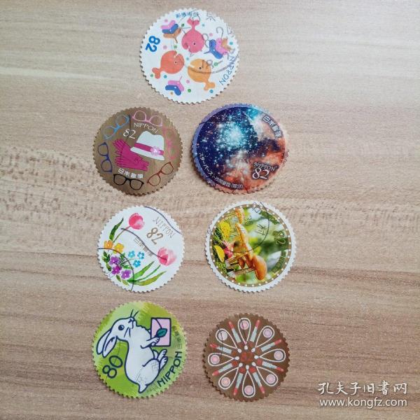外国邮票 日本信销邮票圆形7枚(乙05-2)