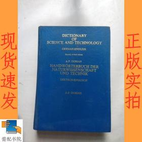 英文书  dictionary   of  science  and technology     科技词典