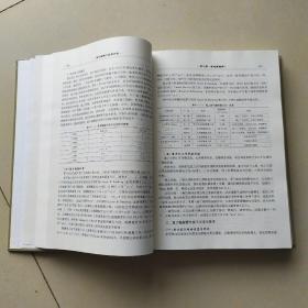 油气勘探工程师手册