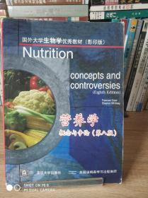 Nutrition:concepts and controversies