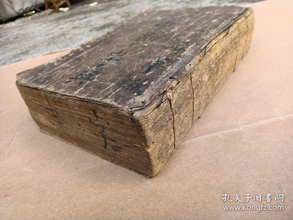 民国26年《中华字典》