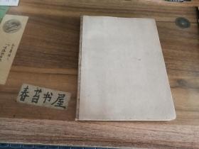 文革笔记本【空白本】
