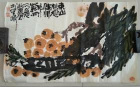 著名画家 尚连璧  先生 花鸟画精品《秋色◆枇杷》