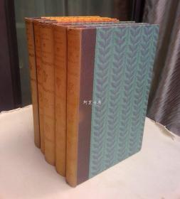 傲慢与偏见理智与情感劝导等简·奥斯汀小说5部合售英国著名女木刻家哈赛尔插图本
