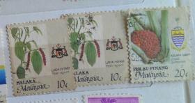 马来西亚邮票 三枚 20世纪80年代(10马六甲州 与20槟城州 槟榔屿 槟岛均1角同出)