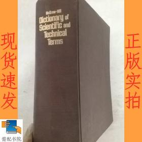 英文书  dictionary   of  scientific  and    technical    terms  科技术语词典