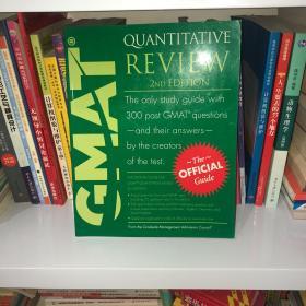 GMAT Quantitative Review  GMAT 数量部分复习指南