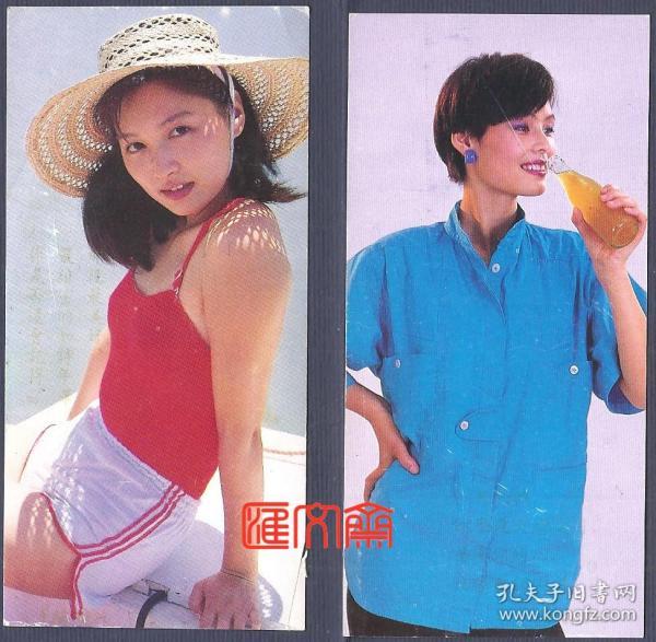 80年代书签、卡片、画片-喝汽水美女、带遮阳帽穿短衣的美女图片一对,背白