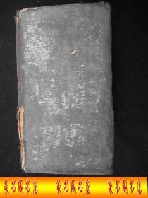 民国35年出版的----巨厚册工具书----【【双解  实用英汉字典】】-----稀少
