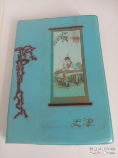 《红楼梦》笔记本