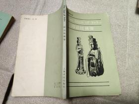 英语阅读丛书  印达拉佛像
