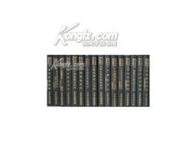 现代佛教学术丛刊(32开精装 全101册)
