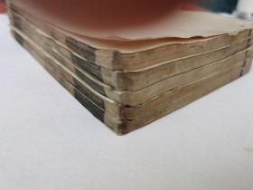 清中后期木刻本《天雨花》存厚本五册五回,18、21、22、23、24。开本:18×11.7cm。