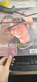 通俗歌曲/2001年12月号