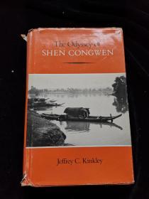 【金介甫签赠版】《沈从文传》(The Odyssey of Shen Congwen),1987年初版精装