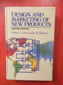 design and marketing of new products(second edition)16开