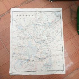 淮阴市地名图(含原辖区13市县)