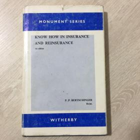Know-how in Insurance and Reinsurance(精装)