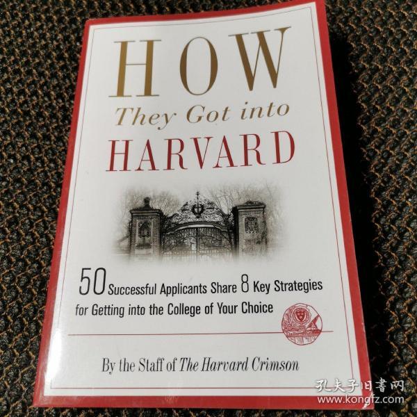 怎样迈入哈佛:50位申请人的8大策略 How They Got Into Harvard